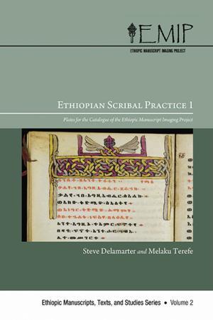 Ethiopian Scribal Practice 1: Plates...